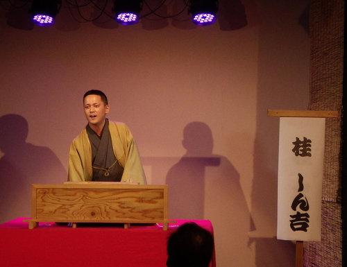 shinkichi0612.jpg