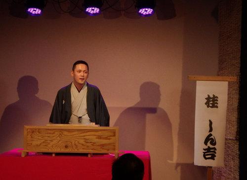 shinkichi0612_02.jpg